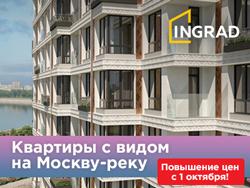 Старт продаж ЖК RiverSky! Квартиры от 9,8 млн руб. Премиальное расположение на Симоновской